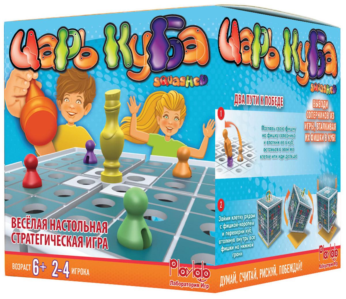 PlayLab Обучающая игра Царь КубаM-SQ-001Стратегическая игра с очень простыми правилами и захватывающей динамикой. Сражение между 2-4 игроками идет не на плоском игровом поле, а в 3D - на 5 плоскостях одновременно. Бросай кубик и последовательно убирай фишки противников с игрового поля, чтобы остаться единственным Царем Куба! Есть 2 способа избавиться от оппонентов: Пройти своей фишкой по полю, где стоит чужая фишка, вдавив ее внутрь куба. Добраться до центра верхней плоскости, где расположена Царь-фишка Король. В таком случае игрок получает право перевернуть куб на любую сторону, уничтожив/вдавив таким образом все фишки, которые располагались на стороне, которая оказалась внизу! Однако, не увлекайтесь - каждый из ваших противников тоже хочет стать Царем Куба! Цель игры - остаться последним и единственным на поле. Интересный факт: игру придумал Nick Metzler, мальчик-изобретатель из небольшого американского города Orland Park, IL. Первоначально он назвал ее The Cube, но позже игра была...