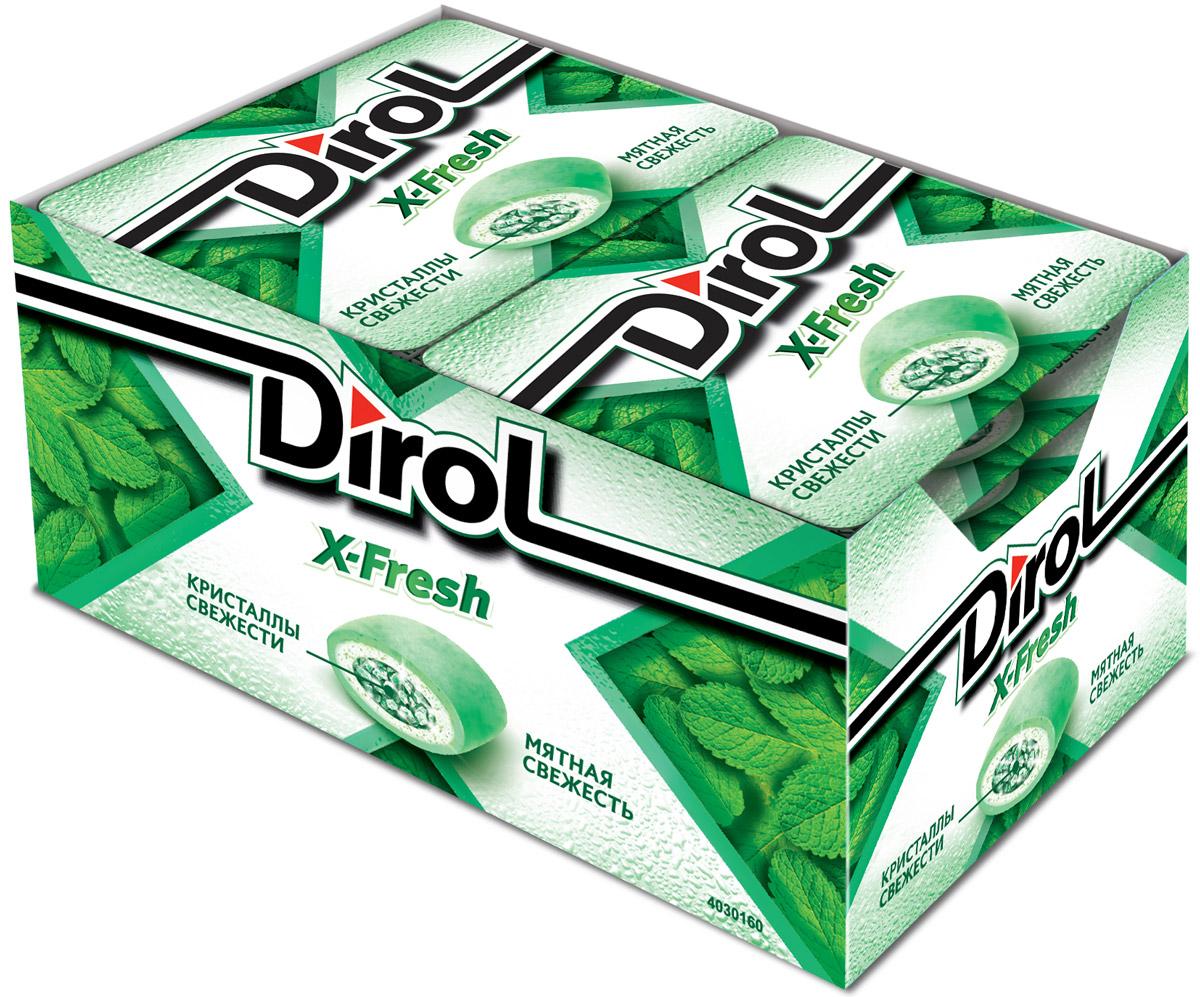 Dirol X-Fresh Жевательная резинка