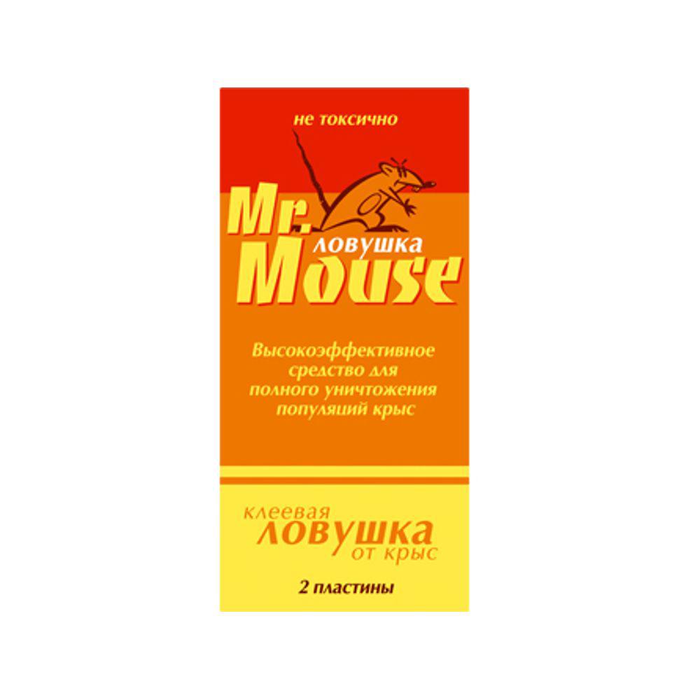 Пластина клеевая от крыс Mr.Mouse, 2 шт. СЗ.040010СЗ.040010Mr.Mouse клеевая ловушка от крыс 2 пластины - это высокоэффективное, нетоксичное средство предназначено для уничтожения грызунов. Обладает высокой уловистостью и длительным фиксирующим действием в отношении грызунов. Абсолютно безвредно для человека и домашних животных, не оказывает раздражающего воздействия на кожу. Клеевые ловушки Mr.Mouse просты в применении и могут быть установлены в любом месте, в том числе и в местах хранения пищевых продуктов Способы применения Против грызунов: Аккуратно открыть ловушку. Разместить в местах, где отмечены следы жизнедеятельности грызунов: возле нор, вдоль стен, перегородок. Для повышения привлекательности липкого покрытия в центр ловушки рекомендуется положить любую приманку. Для достижения лучшего результата рекомендуется использовать несколько ловушек одновременно. Для своевременной утилизации необходимо ежедневно осматривать ловушки.