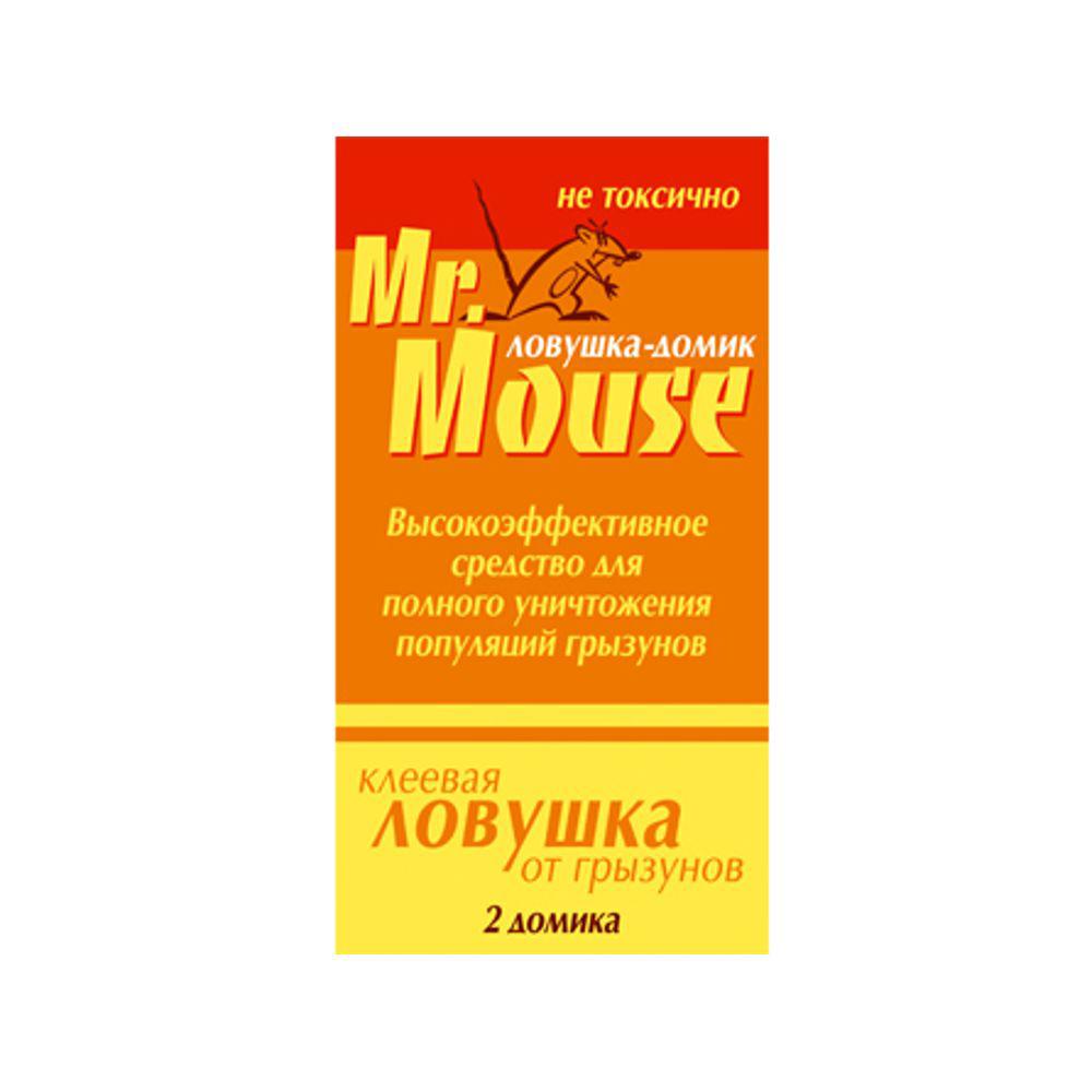 Домик клеевой от мышей и грызунов Mr.Mouse, 2 шт. СЗ.040013СЗ.040013Mr.Mouse клеевая ловушка -Домик от грызунов 2 пластины - это высокоэффективное, нетоксичное средство предназначено для уничтожения грызунов. Обладает высокой уловистостью и длительным фиксирующим действием в отношении грызунов. Абсолютно безвредно для человека и домашних животных, не оказывает раздражающего воздействия на кожу. Клеевые ловушки Mr.Mouse просты в применении и могут быть установлены в любом месте, в том числе и в местах хранения пищевых продуктов Способы применения Против грызунов: Аккуратно открыть ловушку. Разместить в местах, где отмечены следы жизнедеятельности грызунов: возле нор, вдоль стен, перегородок. Для повышения привлекательности липкого покрытия в центр ловушки рекомендуется положить любую приманку. Для достижения лучшего результата рекомендуется использовать несколько ловушек одновременно. Для своевременной утилизации необходимо ежедневно осматривать ловушки.
