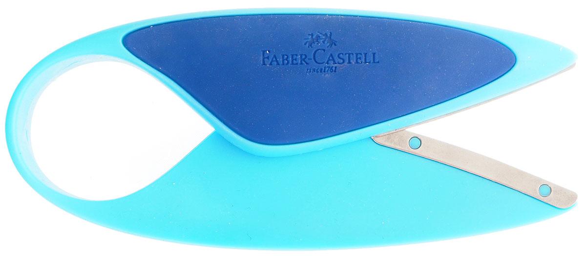 Faber-Castell Ножницы детские цвет голубой синий