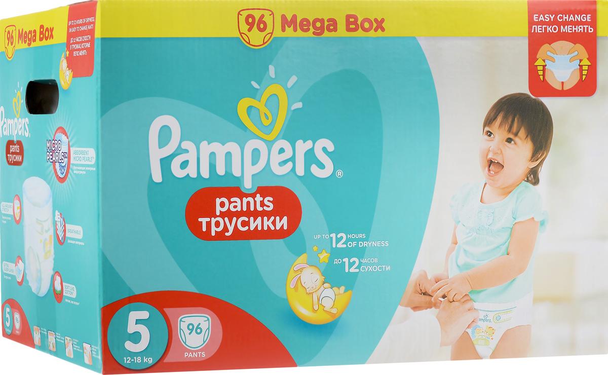 Pampers Pants Трусики 12-18 кг (размер 5) 96 штPA-81497170Непревзойденно сухие трусики для мальчиков и девочек! Если малыш крепко спал всю ночь, значит, он проснется в хорошем настроении. Новые трусики Pampers Pants обеспечивают непревзойденную сухость для мальчиков и девочек. Только у трусиков Pampers есть экстра впитывающий слой, который быстро впитывает и равномерно распределяет влагу. Благодаря уникальному слою, трусики Pampers обеспечивают непревзойденную сухость на всю ночь. До 12 часов сухости для мальчиков и девочек в удобной форме трусиков. Двойной впитывающий слой. Быстро впитывает и запирает влагу, предотвращая ее контакт с нежной кожей малыша. Идеально сидят. Тянущийся поясок и манжеты для ножек принимают форму тела малыша для его комфорта в любом положении. Дышащие материалы. Микропоры способствуют циркуляции воздуха, помогая коже вашего малыша дышать. Мягкие, как хлопок. Изготовлены из нежных материалов. Легко менять: благодаря тянущемуся со всех сторон пояску, трусики Pampers легко...