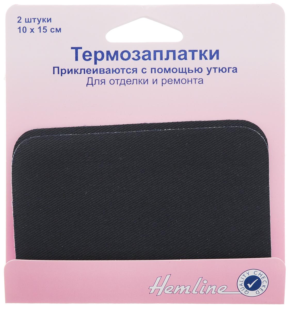 Термозаплатка Hemline, цвет: темно-синий, 10 х 15 см, 2 шт690.NТермозаплатки Hemline применяются для отделки и ремонта предметов одежды, домашнего текстиля и аксессуаров. Не предназначены для пластика, нейлона, вискозы. Термозаплатки изготовлены из поликоттона (хлопок/полиэстер). Прикрепляется с помощью утюга.