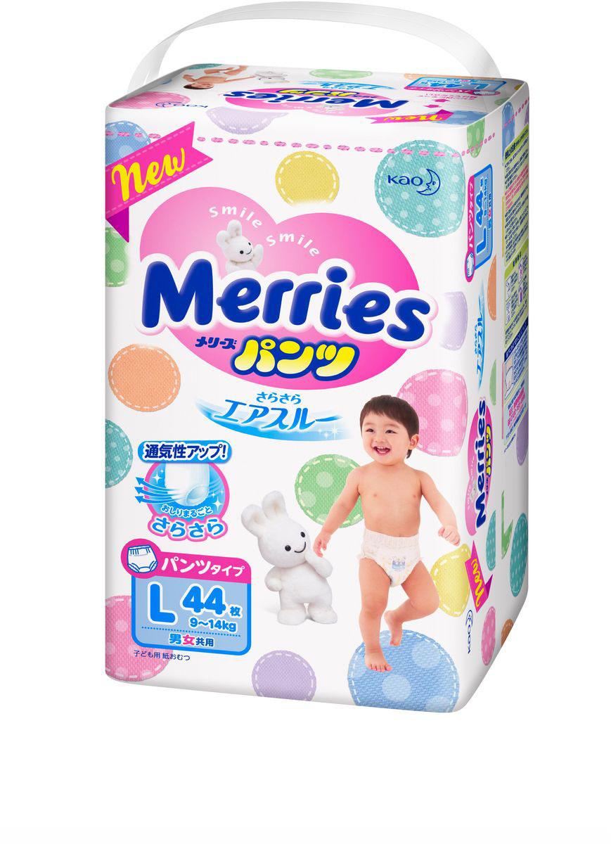Merries Подгузники-трусики L 9-14 кг 44 шт62020081Дышащие трусики Merries L 9-14 кг прекрасно подойдут для активных малышей! Пусть все 24 часа малыш проводит с удовольствием. Надежный впитывающий слой защитит от протекания. Его блочная структура быстро впитывает мочу и запирает ее внутри, при этом сильно не увеличиваясь в размерах и не мешая движениям малыша. Специальные дышащие воздушные каналы вдоль пояса малыша вдобавок к эффекту дышащей внешней поверхности, выводят тепло и влагу из трусиков. Даже если малыш увлеченно играет, его попка остается сухой. Новый, еще более мягкий материал вокруг ножек и вдоль пояса подстраивается под движения малыша, не натирает и не давит, обеспечивая комфорт и свободу движений. Инновационный ультразвуковой метод соединения боковых швов делает шов более мягким, а разрывать его теперь ещё легче! Симпатичный дизайн с зайкой Merries подарит малышу хорошее настроение. А если две центральные полоски индикатора окрасятся в синий цвет -...