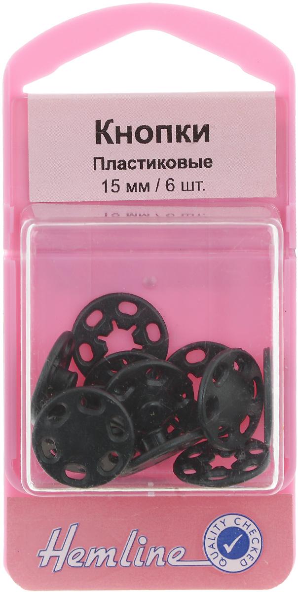 Кнопки пришивные Hemline, цвет: черный, диаметр 15 мм, 6 наборов. 424424.BПришивные кнопки Hemline, изготовленные из пластика, используются при ремонте и пошиве одежды, а также при пошиве одеял, чехлов, мягкой мебели. Оснащены отверстием для фиксации. Кнопки собираются из 2 частей. Все детали упакованы в пластиковый футляр. Диаметр кнопки: 15 мм.