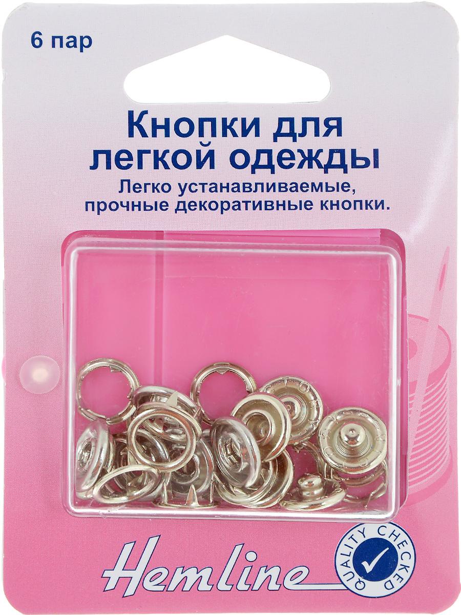 Кнопки для легкой одежды Hemline, цвет: серебристый, диаметр 11 мм, 6 шт445.SRКнопки для легкой одежды Hemline, выполненные из металла, легко устанавливаются и придают законченность вашей одежде. Для легкой установки кнопок используйте специальные щипцы или инструмент для установки кнопок. Легкие ткани укрепляйте прокладочным материалом. В одной упаковке 6 наборов, каждый из которых состоит из 4 элементов: твердый верх, мама, папа, кольцо. На обратной стороне упаковки представлена подробная инструкция по установке кнопок. Диаметр кнопки: 11 мм.