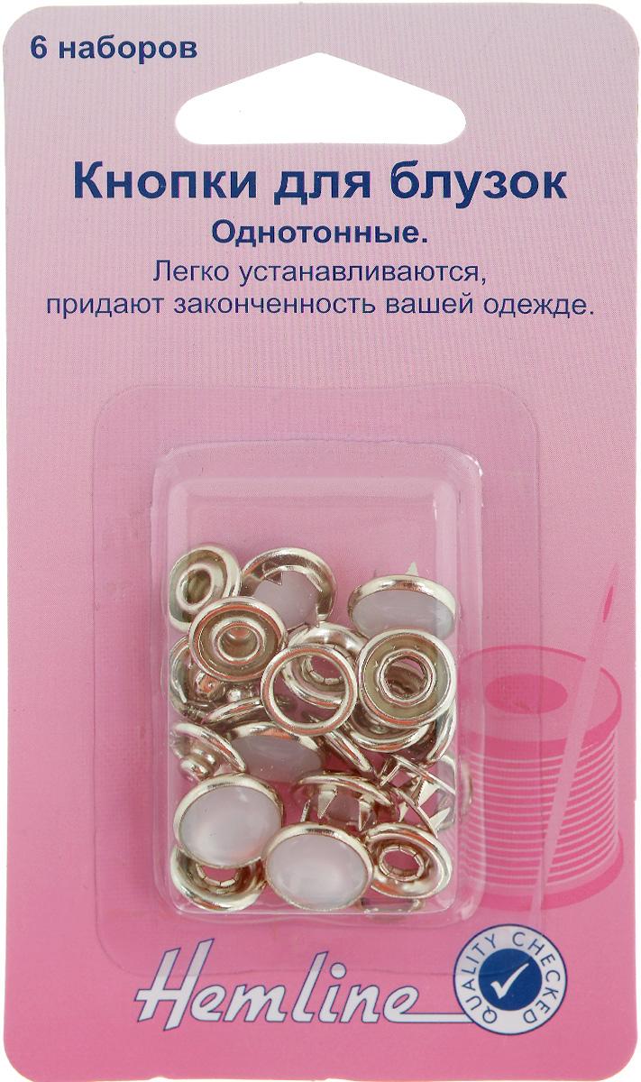 Кнопки для блузок Hemline, цвет: белый, прозрачный, диаметр 11 мм, 6 шт440.PLКнопки для блузок Hemline, выполненные из металла, легко устанавливаются и придают законченность вашей одежде. Для легкой установки кнопок используйте специальные щипцы. Легкие ткани укрепляйте прокладочным материалом. В одной упаковке 6 кнопок, каждая из которых состоит из 4 элементов: твердый верх, мама, папа, кольцо. На обратной стороне упаковки представлена подробная инструкция по установке кнопок. Диаметр кнопки: 11 мм.