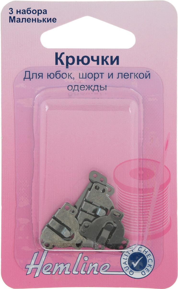 Крючки для юбок Hemline, маленькие, 3 набора. 431431.SКрючки для юбок, шорт и легкой одежды Hemline выполнены из никелированного металла. В одной упаковке - 3 набора, каждый из которых состоит из двух элементов.