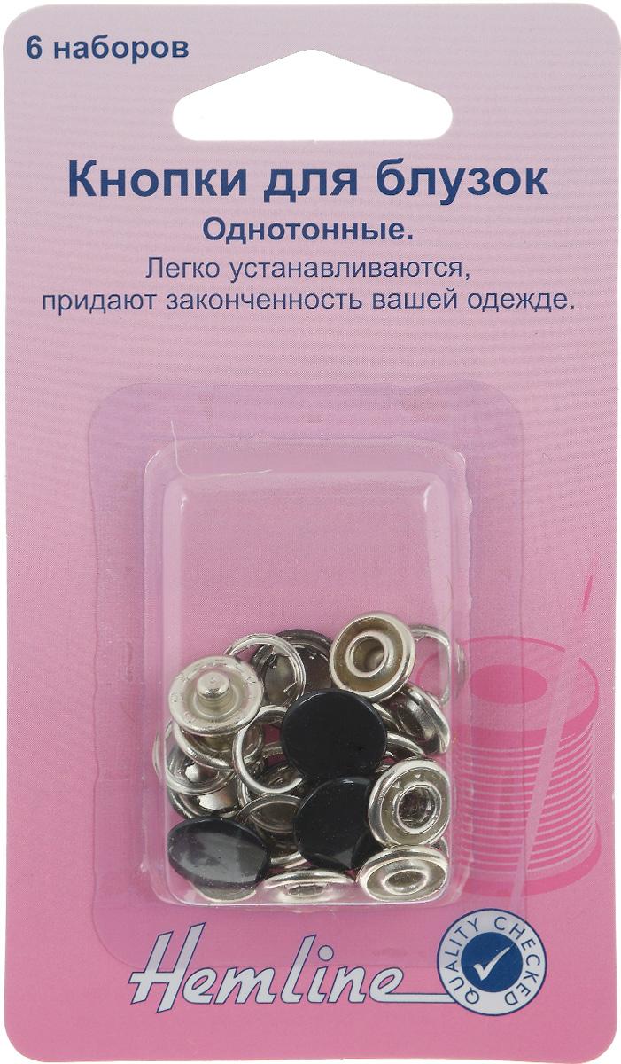 Кнопки для блузок Hemline, цвет: черный, диаметр 11 мм, 6 шт440.BKКнопки для блузок Hemline, выполненные из металла, легко устанавливаются и придают законченность вашей одежде. Для легкой установки кнопок используйте специальные щипцы. Легкие ткани укрепляйте прокладочным материалом. В одной упаковке 6 кнопок, каждая из которых состоит из 4 элементов: твердый верх, мама, папа, кольцо. На обратной стороне упаковки представлена подробная инструкция по установке кнопок. Диаметр кнопки: 11 мм.