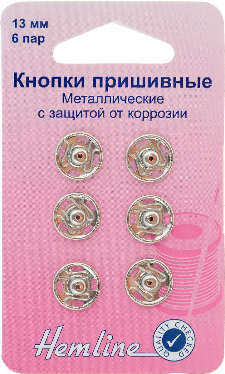 Кнопки пришивные Hemline, цвет: никель, диаметр 13 мм, 6 наборов420.13Пришивные кнопки Hemline, изготовленные из нержавеющей латуни с защитой от коррозии, используются при ремонте и пошиве одежды. Оснащены отверстием для фиксации. Нижняя часть отбортована. Кнопки собираются из 2 частей. Диаметр кнопки: 13 мм.
