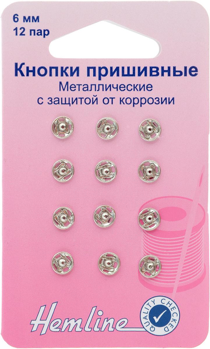 Кнопки пришивные Hemline, цвет: серебристый, диаметр 6 мм, 12 шт420.6Пришивные кнопки Hemline, изготовленные из латуни с защитой от коррозии, используются при ремонте и пошиве одежды. Идеально подходят для одежды из ткани средней плотности. Оснащены отверстием для фиксации. Кнопки собираются из 2 частей. Диаметр кнопки: 6 мм.