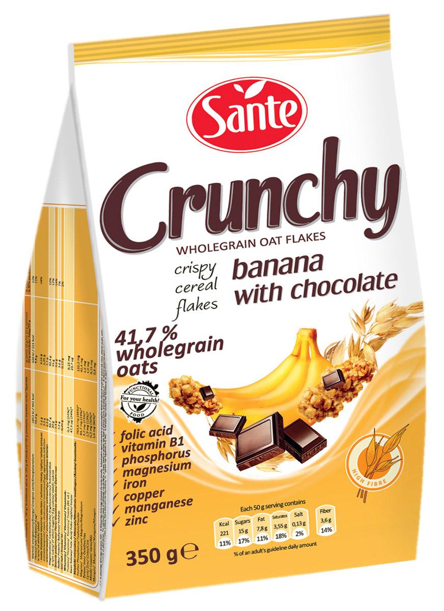 Sante Crunchy хрустящие овсяные хлопья с бананом и шоколадом, 350 г