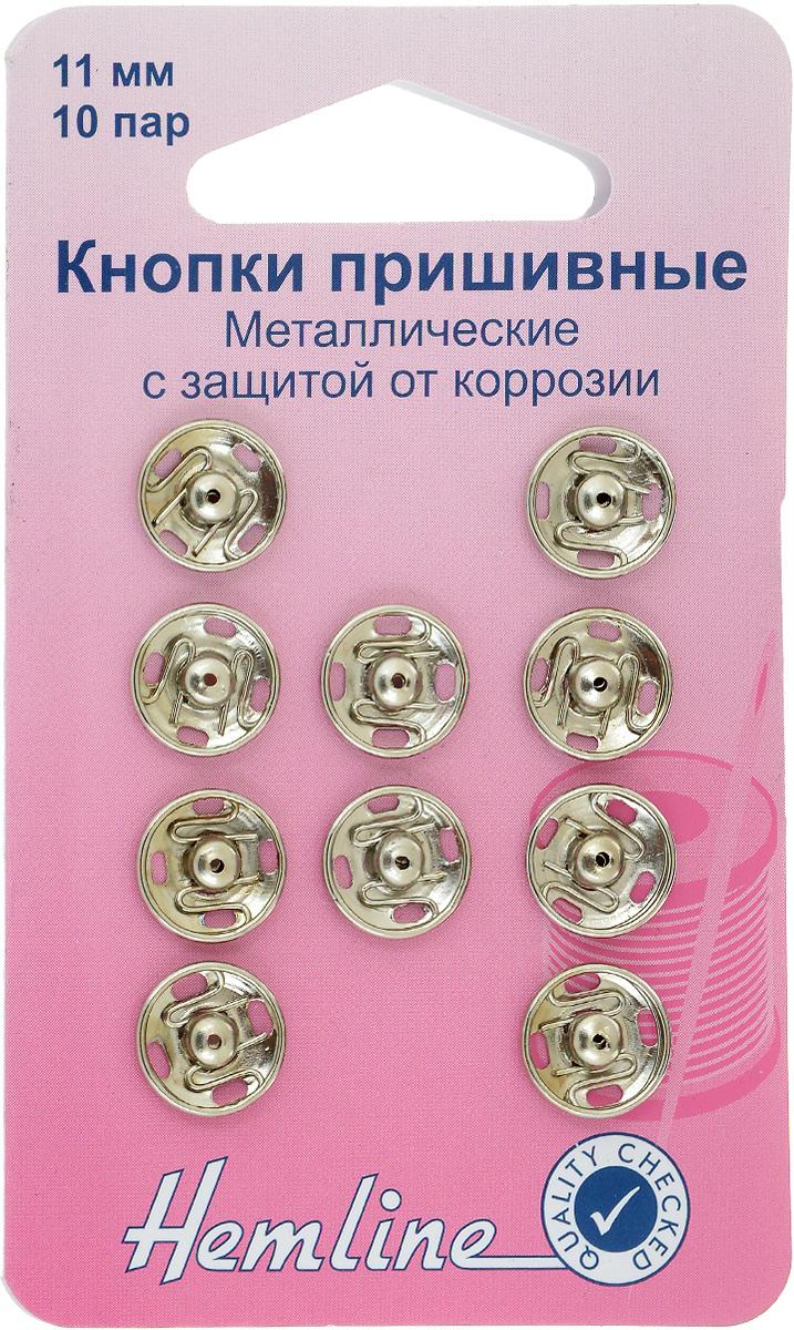 Кнопки пришивные Hemline, цвет: никель, диаметр 11 мм, 10 шт420.11Пришивные кнопки Hemline, изготовленные из латуни с защитой от коррозии, используются при ремонте и пошиве одежды. Идеально подходят для одежды из ткани средней плотности. Оснащены отверстием для фиксации. Кнопки собираются из 2 частей. Диаметр кнопки: 11 мм.