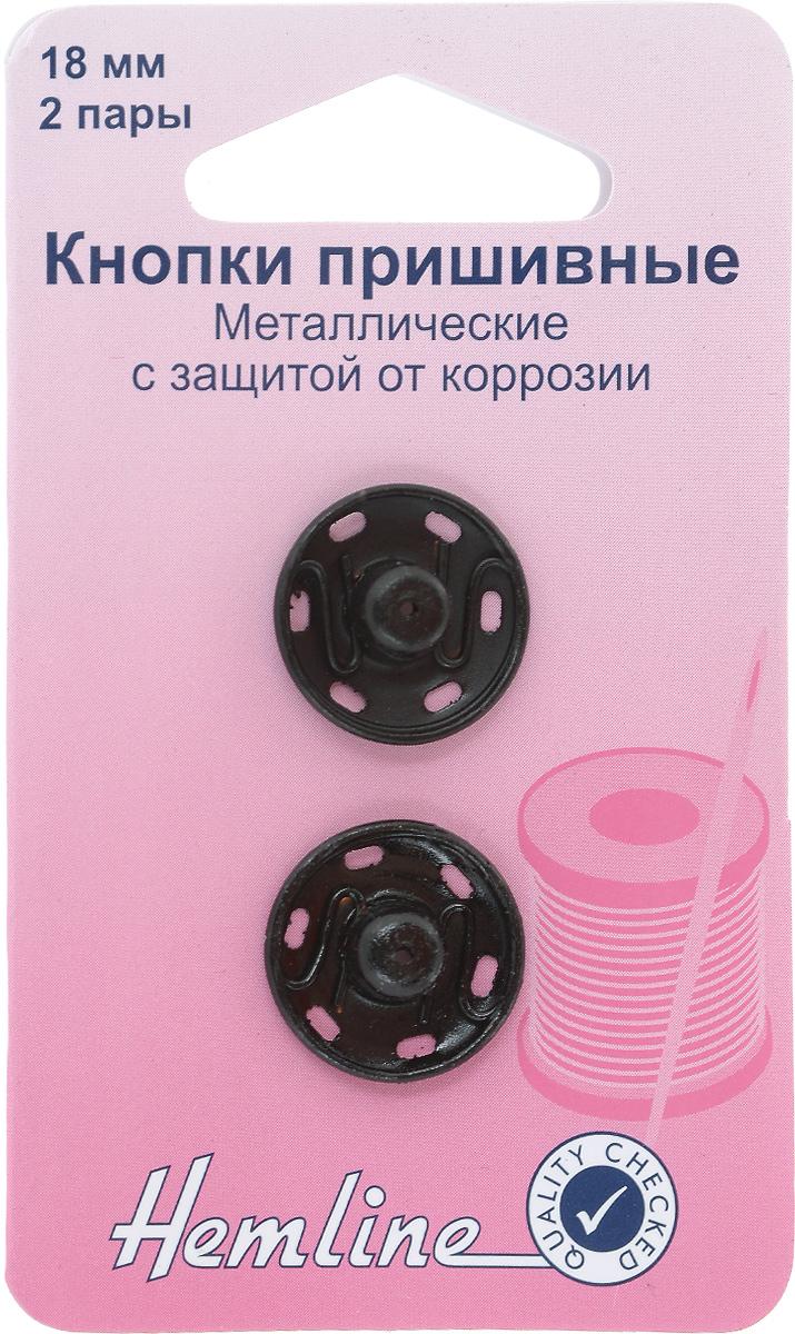 Кнопки пришивные Hemline, цвет: черный, диаметр 18 мм, 2 набора421.18Пришивные кнопки Hemline, изготовленные из нержавеющей латуни с защитой от коррозии, используются при ремонте и пошиве одежды. Оснащены отверстием для фиксации. Нижняя часть отбортована. Диаметр кнопки: 18 мм.