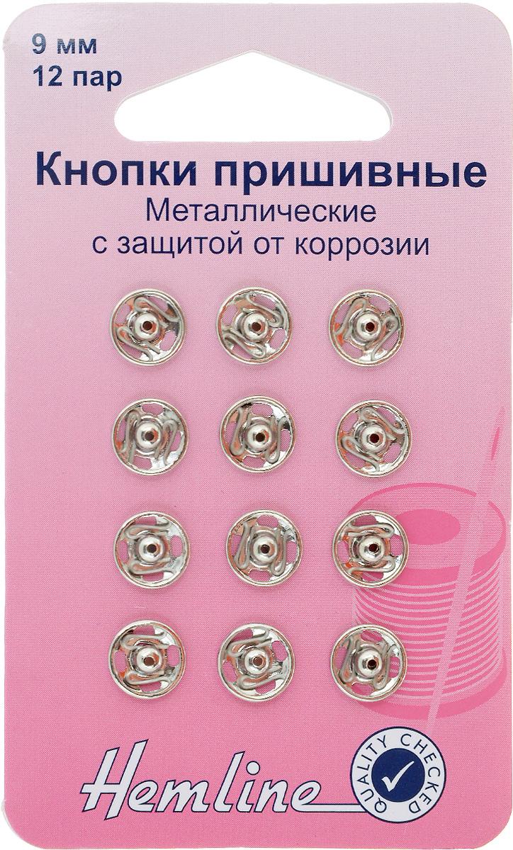 Кнопки пришивные Hemline, цвет: никель, диаметр 9 мм, 12 шт420.9Пришивные кнопки Hemline, изготовленные из нержавеющей латуни с защитой от коррозии, используются при ремонте и пошиве одежды. Оснащены отверстием для фиксации. Нижняя часть отбортована. Кнопки собираются из 2 частей. Диаметр кнопки: 9 мм.