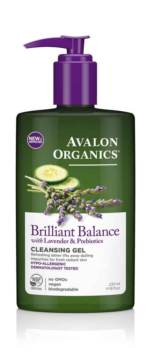 Avalon Organics Гель для демакияжа с лавандой Facial Cleansing Gel, 237 мл