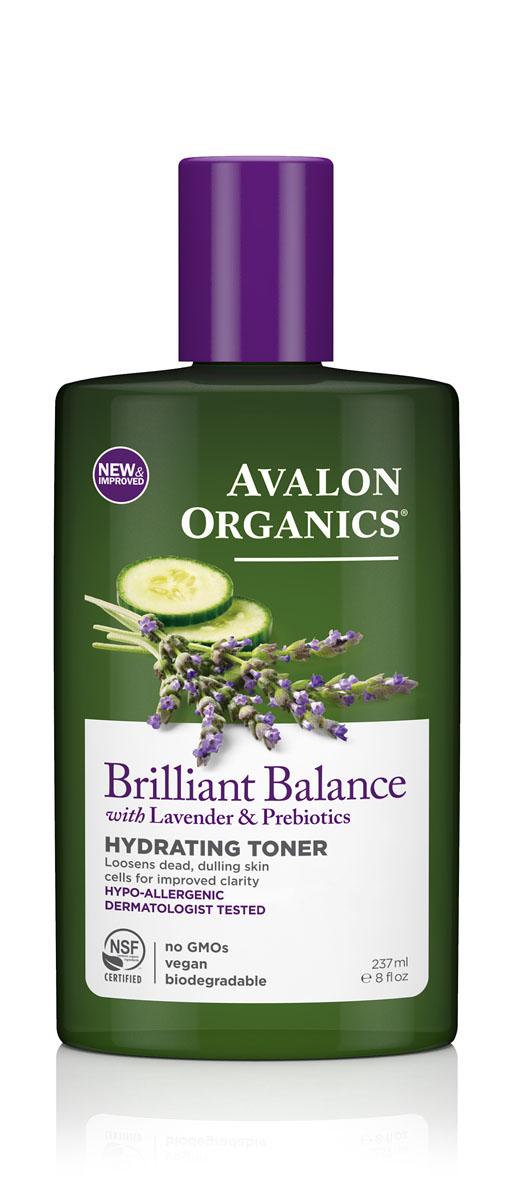 Avalon Organics Увлажняющий тоник для кожи лица с лавандой Facial Hydrating Toner, 237 млAV35308Увлажняющий тоник с экстрактом чайного гриба и витамина С увлажняет, очищает и помогает создать более изысканный тон и цвет кожи. Оказывает успокаивающее и смягчающее воздействие на кожу, способствует красивому ровному цвету и тону кожи