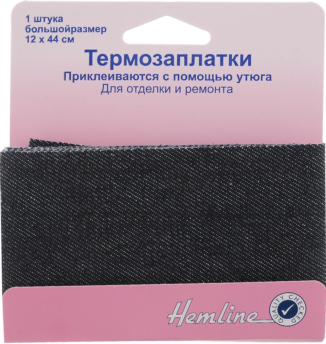 Термозаплатка Hemline, цвет: темный деним, 12 х 44 см690.L.LDТермозаплатка Hemline применяется для отделки и ремонта предметов одежды, домашнего текстиля и аксессуаров. Не предназначена для пластика, нейлона, вискозы. Термозаплатка изготовлена из поликоттона (хлопок/полиэстер) под джинсу. Прикрепляется с помощью утюга.
