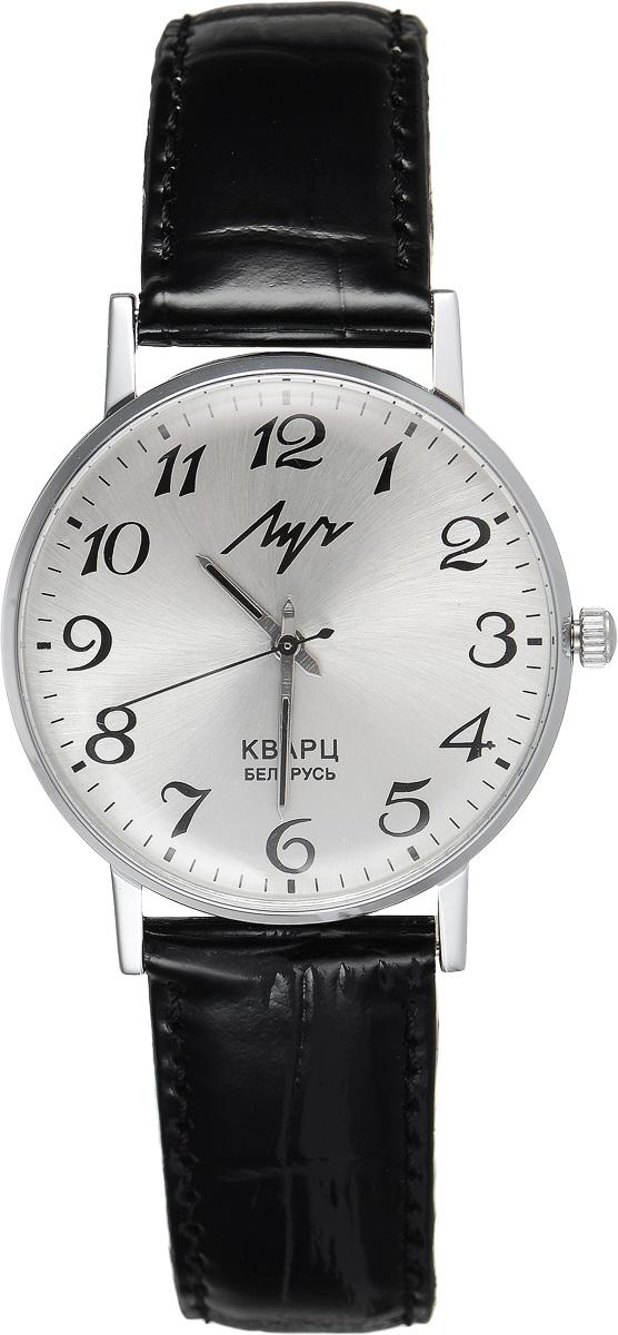 Часы наручные мужские Луч, цвет: серебряный, черный. 3161173031611730Стильные часы Луч выполнены из металлического сплава и пластика. Корпус часов имеет покрытие из хрома, которое обладает особой стойкостью к истиранию. Циферблат оформлен символикой бренда. Корпус оснащен кварцевым механизмом со сменным элементом питания, а также дополнен ремешком из натуральной кожи, который застегивается на практичную пряжку. Кожаный ремешок с лаковым покрытием оформлен декоративным тиснением под кожу рептилии. Часы поставляются в фирменной упаковке. Часы Луч подчеркнут отменное чувство стиля у их обладателя.