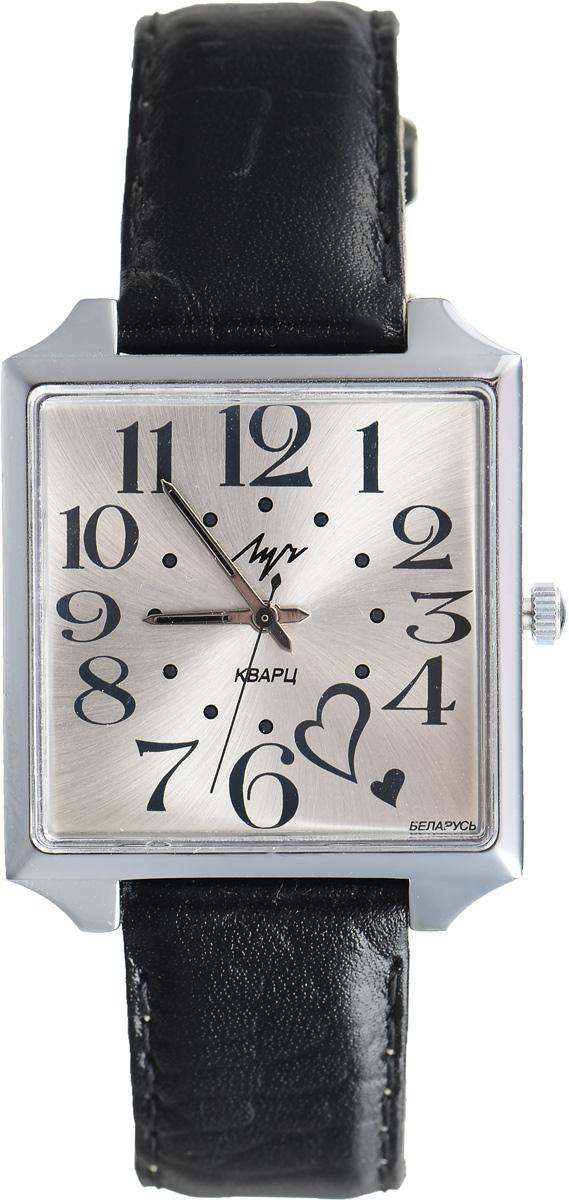 Часы наручные женские Луч, цвет: серебряный, черный. 7611161476111614Элегантные женские часы Луч выполнены из металлического сплава. Корпус с покрытием из хрома дополнен циферблатом, который оформлен символикой бренда. Корпус часов оснащен кварцевым механизмом со сменным элементом питания, а также дополнен ремешком из натуральной кожи с декоративным тиснением, который застегивается на практичную пряжку. Часы поставляются в фирменной упаковке. Часы Луч подчеркнут изящность женской руки и отменное чувство стиля у их обладательницы.
