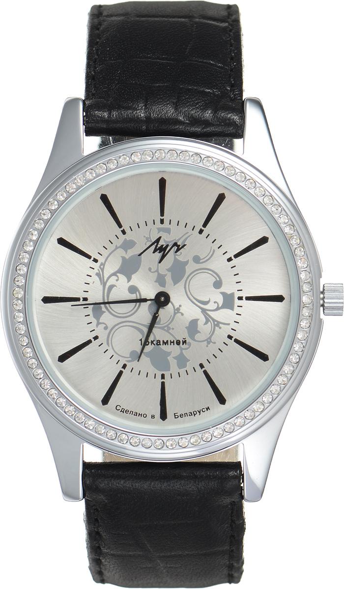 Часы наручные женские Луч, цвет: серебряный, черный. 7877140178771401Стильные часы Луч выполнены из металлического сплава и силикатного стекла. Круглый корпус часов имеет напыление из хрома и инкрустирован стразами, циферблат оформлен символикой бренда. Механические часы с 15 рубиновыми камнями и противоударным устройством оси баланса дополнены ремешком из натуральной кожи с декоративным тиснением. Часы застегиваются на практичную пряжку. Часы Луч подчеркнут изящность женской руки и отменное чувство стиля у их обладательницы.