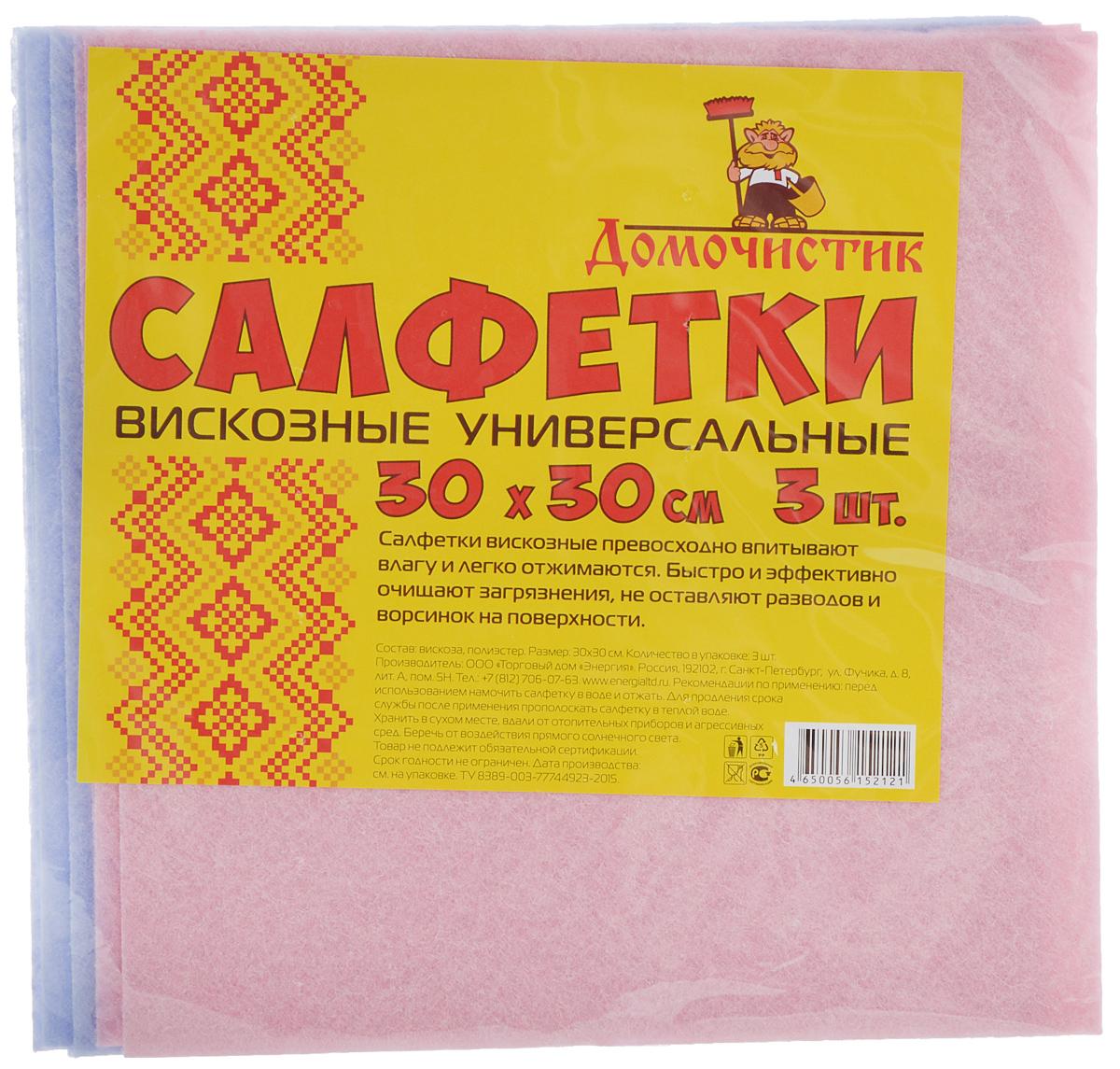 Салфетка для уборки Домочистик из вискозы, универсальная, цвет: розовый, голубой, 30 x 30 см, 3 шт13004_розовый,голубойУниверсальные салфетки для уборки Домочистик, выполненные из вискозы и полиэстера, превосходно впитывают влагу и легко отжимаются. Они быстро и эффективно очищают загрязнения, не оставляя разводов. Размер салфетки: 30 x 30 см.