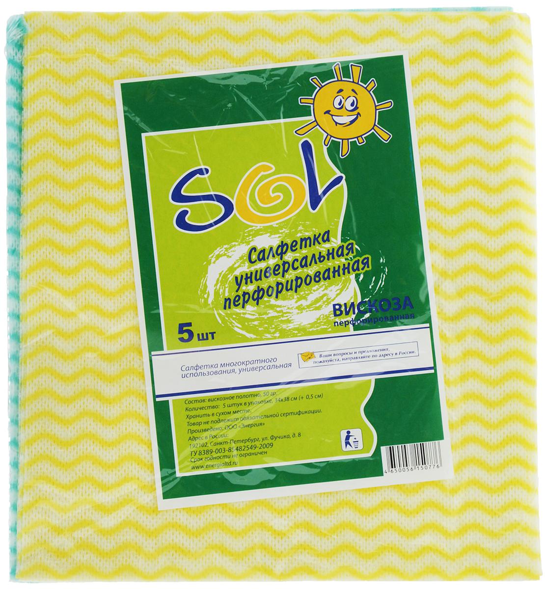 Салфетка для уборки Sol из вискозы, перфорированная, цвет: желтый, зеленый, 34 x 38 см, 5 шт10005/10053_желтый, зеленыйПерфорированные салфетки для уборки Sol, выполненные из вискозы, предназначены для уборки и могут применяться с различными моющими средствами. Эффективно впитывают жидкость. Мягкие и прочные, легко отжимаются и быстро сохнут. Рекомендации по уходу: Для обеспечения гигиеничности уборки после применения прополоскать в теплой воде. Для продления срока службы не применять машинную стирку, не гладить и не кипятить.