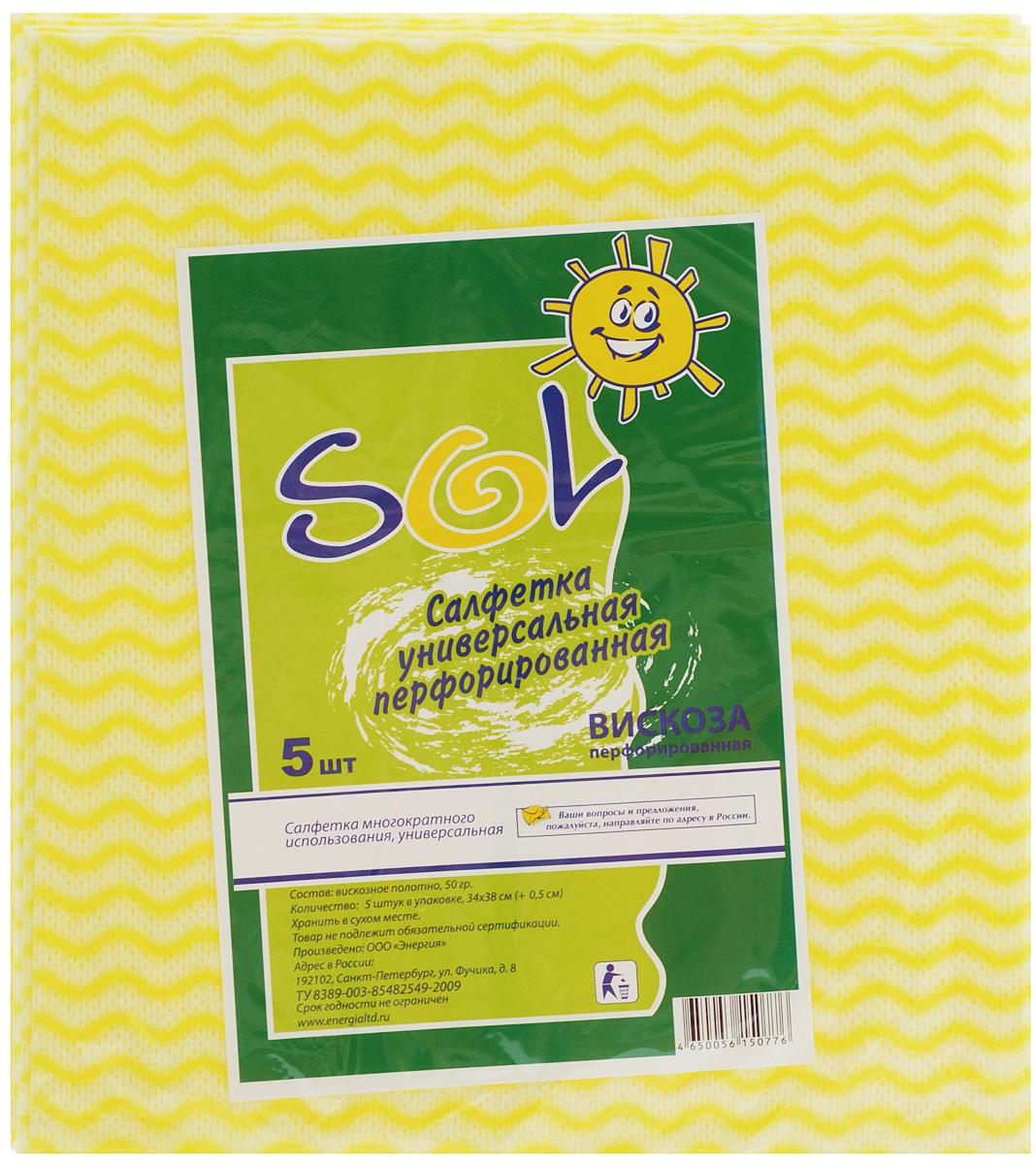 Салфетка для уборки Sol из вискозы, перфорированная, цвет: желтый, 34 x 38 см, 5 шт10005/10053_желтый 2Перфорированные салфетки для уборки Sol, выполненные из вискозы, предназначены для уборки и могут применяться с различными моющими средствами. Эффективно впитывают жидкость. Мягкие и прочные, легко отжимаются и быстро сохнут. Рекомендации по уходу: Для обеспечения гигиеничности уборки после применения прополоскать в теплой воде. Для продления срока службы не применять машинную стирку, не гладить и не кипятить.