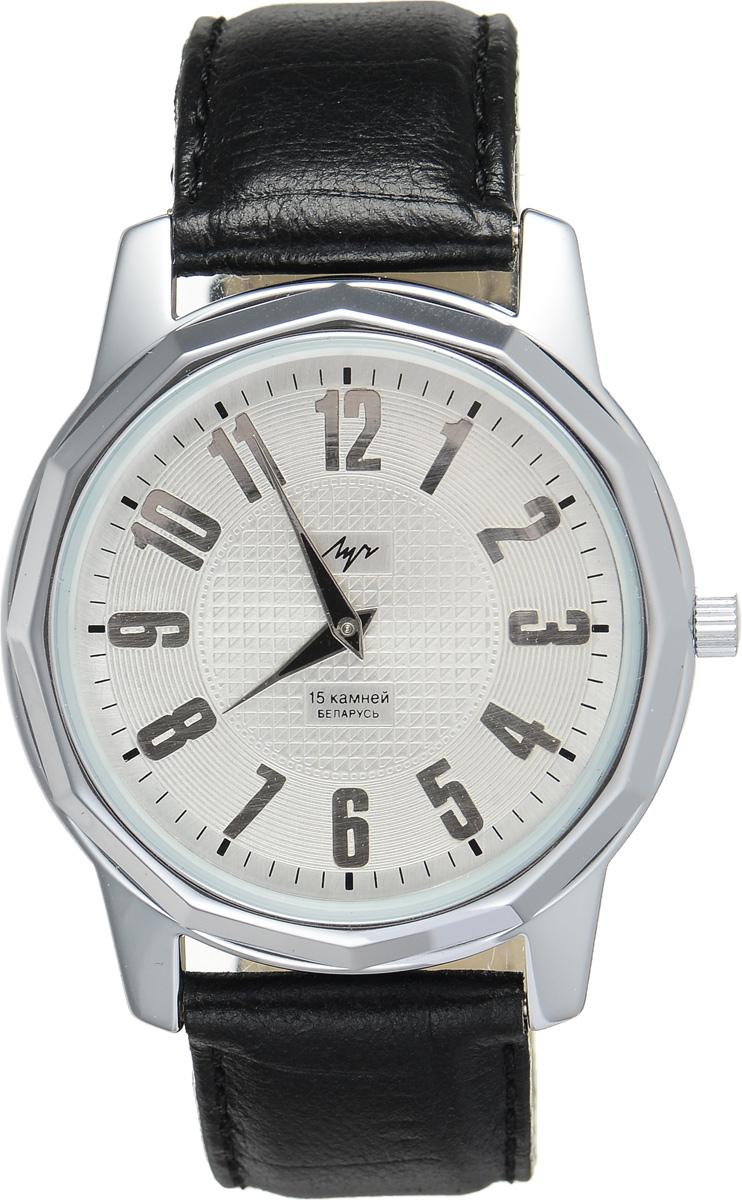 Часы наручные мужские Луч, цвет: серебряный, черный. 7816139778161397Стильные часы Луч выполнены из металлического сплава и силикатного стекла. Корпус по кругу оформлен гранями и имеет покрытие из хрома, которое обладает особой стойкостью к стиранию и не вызывает аллергических реакций кожи. Циферблат оформлен символикой бренда. Механические часы с 15 рубиновыми камнями и противоударным устройством оси баланса дополнены ремешком из натуральной кожи с декоративным тиснением, который застегивается на практичную пряжку. Часы поставляются в фирменной упаковке. Часы Луч подчеркнут отменное чувство стиля их обладателя.