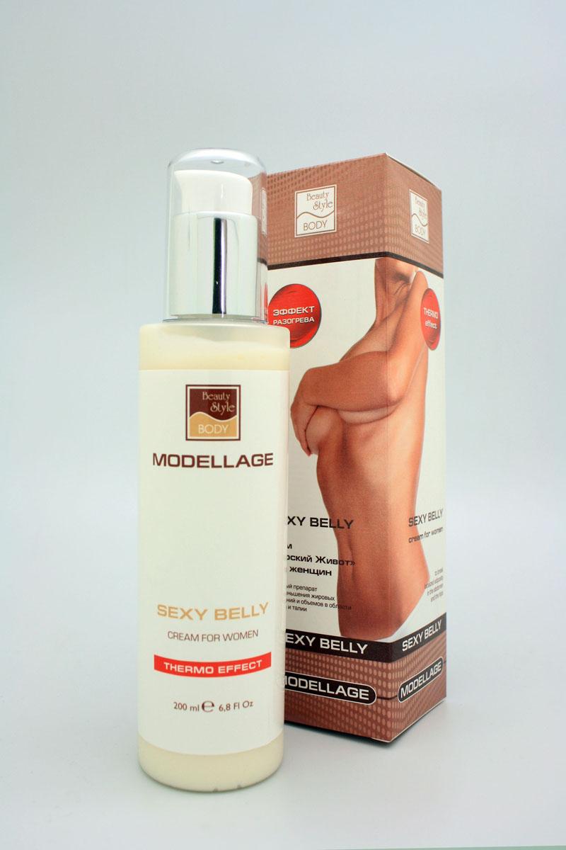 Beauty Style Крем Плоский живот для женщин 200 мл4501815Стволовые клетки экстракта яблони способствуют регенерации кожи, улучшают ее тонус, предотвращают появление растяжек при активном похудении. •Масла жожоба и ши (карите) превосходно питают и восстанавливают кожу, способствуют поддержанию уровня влаги в эпидермальном слое. •Комплекс липолитиков, в состав которого входит кофеин, экстракт ананаса, экстракты фукуса, усиливает действие фосфатидилхолина и гарантирует выраженный стойкий эффект похудения. •Конский каштан нормализует деятельность сосудов, помогая улучшить кровообращение и устранить проявления целлюлита. •Плющ усиливает лимфотток, оказывает противовоспалительное действие, способствует выводу застоявшейся жидкости. •Благодаря метил никотинату происходит разогревающий эффект, улучшается местное кровоснабжение и повышается усвоение остальных ингредиентов крема.