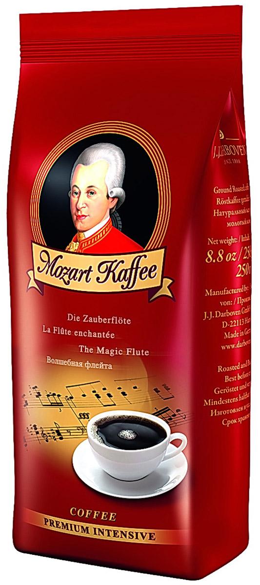 J.J. Darboven Mozart Kaffee Intensive кофе молотый, 250 г4006581171883И шедевры классической музыки, и отличный кофе получают в результате многих трудов. Среди композиторов-классиков одно имя стоит особняком – это Вольфганг Амадей Моцарт, чья музыка, как ничья другая, дарит слушателям исключительное удовольствие. Кофе Моцарт дарит Вам восхищение оттенками его вкуса и аромата.