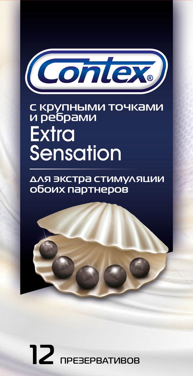 Contex Презервативы Extra Sensation (с крупными точками и ребрами) №12