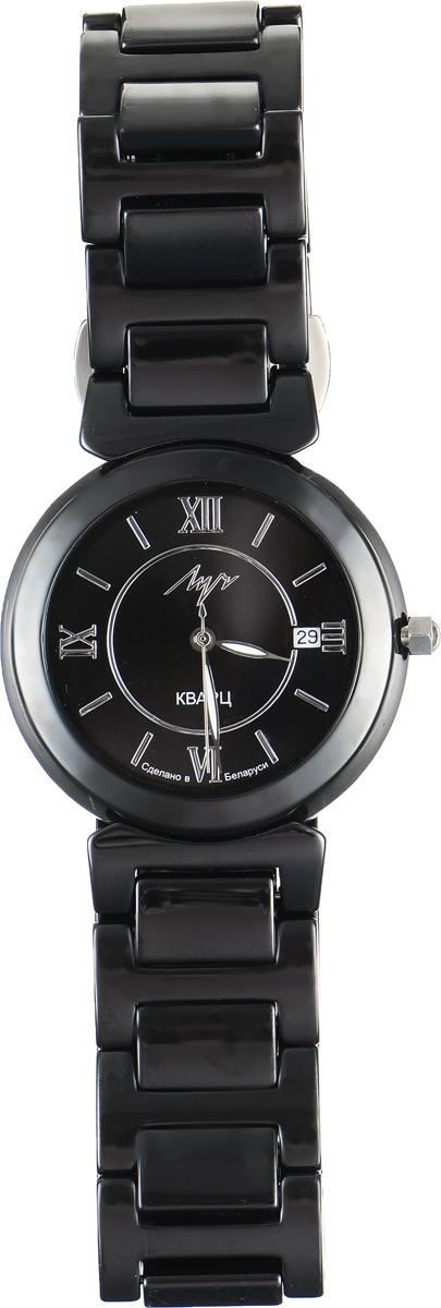 Часы наручные мужские Луч, цвет: черный. 928697183928697183Модные мужские часы Луч из Классической коллекции выполнены из керамики, нержавеющей стали и минерального стекла. Циферблат дополнен символикой бренда. На стрелки нанесен светящийся состав. Имеется функция календаря. Корпус часов оснащен кварцевым механизмом со сменным элементом питания, а также дополнен браслетом, который застегивается на застежку-бабочку. Часы поставляются в фирменной упаковке. Часы Луч - стильный аксессуар, выгодно дополняющий любой образ.