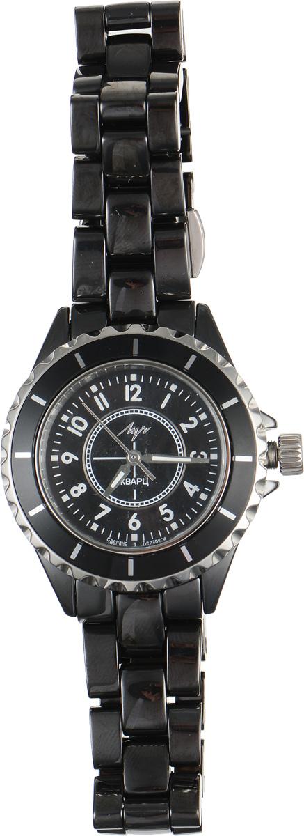 Часы наручные женские Луч, цвет: черный. 928647185928647185Элегантные женские часы Луч выполнены из керамики и минерального стекла. Циферблат оформлен символикой бренда, корпус часов дополнен поворотным безелем. На стрелки нанесен светящийся состав. Корпус часов оснащен кварцевым механизмом со сменным элементом питания, а также дополнен браслетом, который застегивается на застежку-бабочку. Часы поставляются в фирменной упаковке. Часы Луч подчеркнут изящность женской руки и отменное чувство стиля у их обладательницы.