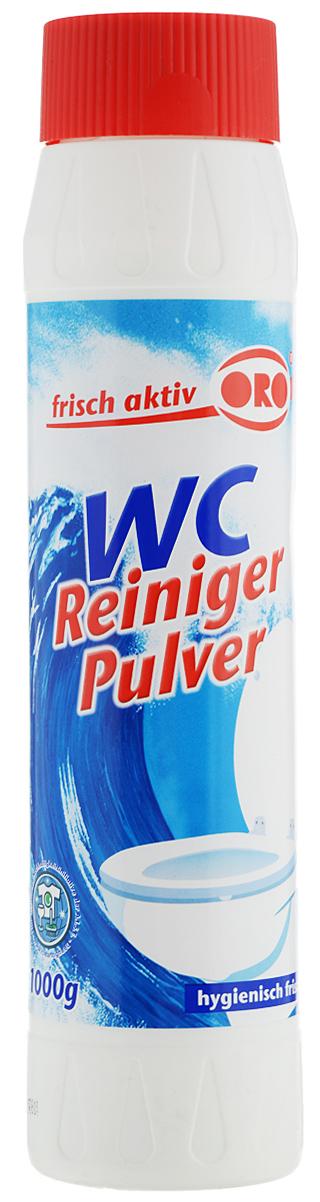Порошок для чистки туалетов ORO-fresh, с ароматом лимона, 1 кг01013Порошок для чистки туалетов ORO-fresh - эффективное сильнодействующее средство для тщательного удаления стойких загрязнений с внутренних поверхностей унитазов и писсуаров. Порошок без особых усилий, превосходно и бережно очищает даже застарелые известковые и уриновые отложения, грязь и жир. Не оставляет царапин и разводов после применения. Обладает антибактериальным действием и приятным лимонным ароматом. Состав: 5% анионные ПАВ, гидросульфат натрия. Товар сертифицирован.