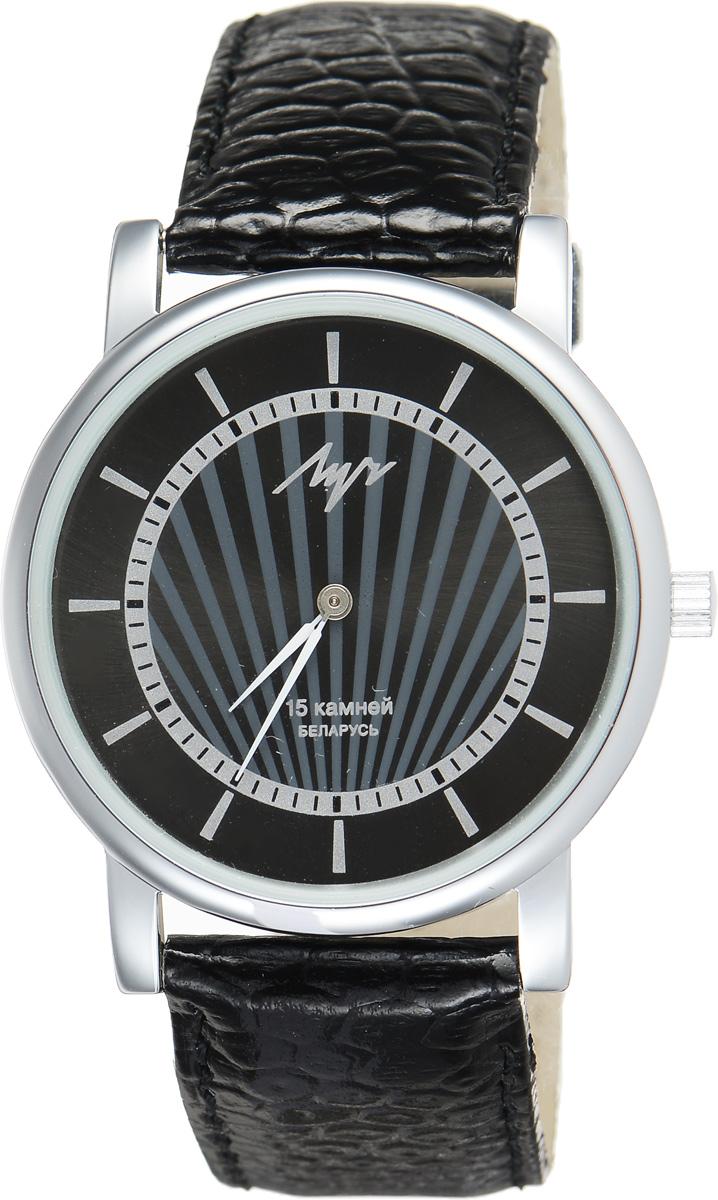 Часы наручные мужские Луч, цвет: серебряный, черный. 3875146138751461Стильные часы Луч выполнены из металлического сплава. Круглый корпус часов имеет покрытие из хрома, обладающее особой стойкостью к стиранию, циферблат оформлен символикой бренда. Механические часы с 15 рубиновыми камнями и противоударным устройством оси баланса дополнены ремешком из натуральной кожи с декоративным тиснением, который застегивается на практичную пряжку. Часы Луч подчеркнут мужской характер и отменное чувство стиля у их обладателя.