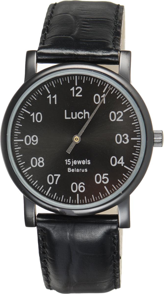 Часы наручные мужские Луч, цвет: черный. 737479763737479763Стильные часы Луч выполнены из металлического сплава и силикатного стекла. Круглый корпус часов имеет алмазоподобное напыление, обладающее особой стойкостью к стиранию, циферблат оформлен символикой бренда. Механические часы с 15 рубиновыми камнями и противоударным устройством оси баланса дополнены ремешком из натуральной кожи с декоративным тиснением, который застегивается на практичную пряжку. Часы Луч подчеркнут мужской характер и отменное чувство стиля их обладателя.