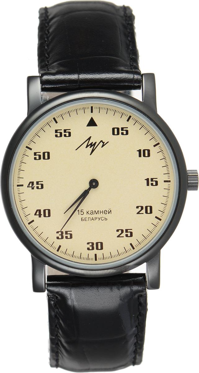 Часы наручные мужские Луч, цвет: черный, бежевый. 738759463738759463Стильные часы Луч выполнены из металлического сплава и силикатного стекла. Круглый корпус часов имеет алмазоподобное напыление, циферблат оформлен символикой бренда. Механические часы с 15 рубиновыми камнями и противоударным устройством оси баланса дополнены ремешком из натуральной кожи с лаковым покрытием и декоративным тиснением, который застегивается на практичную пряжку. Часы Луч подчеркнут мужской характер и отменное чувство стиля их обладателя.