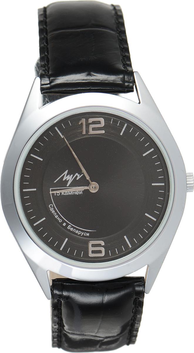 Часы наручные мужские Луч, цвет: серебряный, черный. 3534125635341256Стильные часы Луч выполнены из металлического сплава и силикатного стекла. Круглый корпус часов имеет покрытие из хрома, обладающее особой стойкостью к стиранию, циферблат оформлен символикой бренда. Механические часы с 15 рубиновыми камнями и противоударным устройством оси баланса дополнены ремешком из натуральной кожи с лаковым покрытием и декоративным тиснением, который застегивается на практичную пряжку. Часы Луч подчеркнут мужской характер и отменное чувство стиля их обладателя.