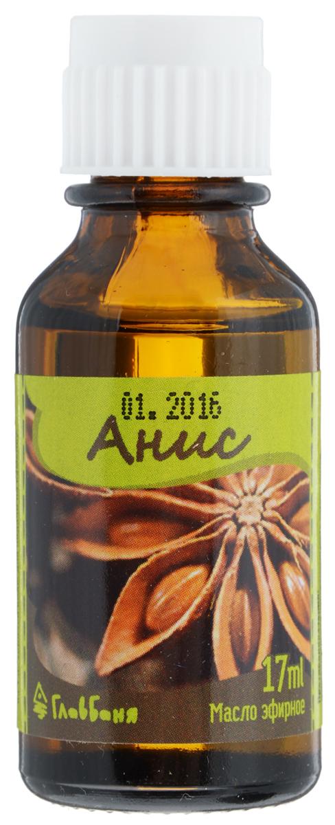 Масло эфирное Главбаня Анис, косметическое, 17 млБ695Эфирное масло Главбаня Анис обладает противовоспалительным действием, релаксирующим и расслабляющим эффектом, а также снимает психическое и нервное напряжение, уменьшает мышечное напряжение, устраняет тревожность. Масло можно использовать для банных процедур, добавив 3-5 капель на 1 литр горячей воды для подачи на каменку. Также масло прекрасно подойдет для ароматерапии или массажа.
