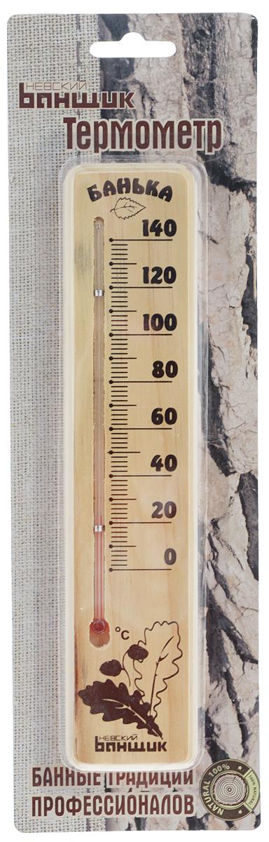 Термометр для бани и сауны Невский банщикБ11582Русский человек любит ходить в баню, а особенно - париться. Однако следует иметь в виду, что превышение температур в парной приводит к определенным побочным эффектам - от головокружения и тошноты, до обострения хронических заболеваний. Избежать такого рода неприятностей вам поможет термометр для бани и сауны Невский банщик. Изделие выполнено из высококачественной древесины. Термометр в течение длительного времени сохраняет форму, презентабельный вид и не подвергается порче. Краска не смывается под действием высоких температур и повышенной влажности. Максимальная измеряемая температура: 140°С