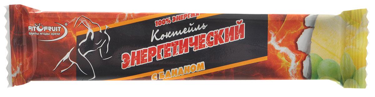 Fit&Fruit Энергетический фруктово-ореховый батончик, 40 г
