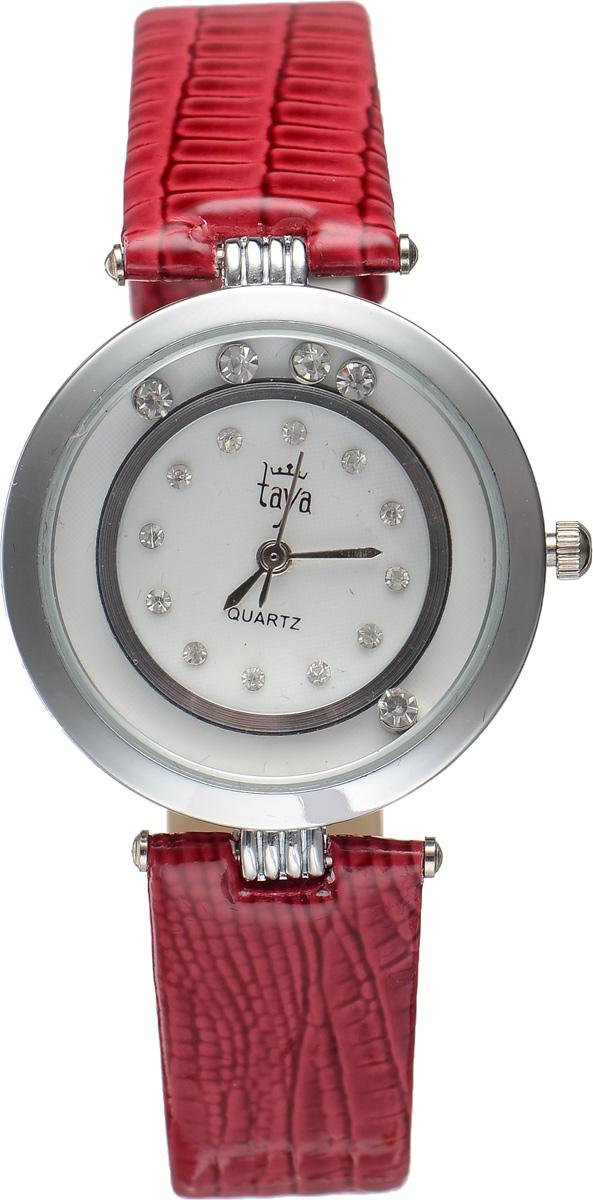 Часы наручные женские Taya, цвет: серебристый, красный. T-W-0021T-W-0021-WATCH-SL.REDЭлегантные женские часы Taya выполнены из минерального стекла, искусственной кожи и нержавеющей стали. Циферблат инкрустирован стразами и дополнен символикой бренда. Корпус часов оформлен пятью стразами, перемещающимися по окружности. Корпус часов оснащен кварцевым механизмом со сменным элементом питания, а также дополнен ремешком из искусственной кожи, который застегивается на пряжку. Ремешок декорирован тиснением под кожу рептилии. Часы поставляются в фирменной упаковке. Часы Taya подчеркнут изящность женской руки и отменное чувство стиля у их обладательницы.