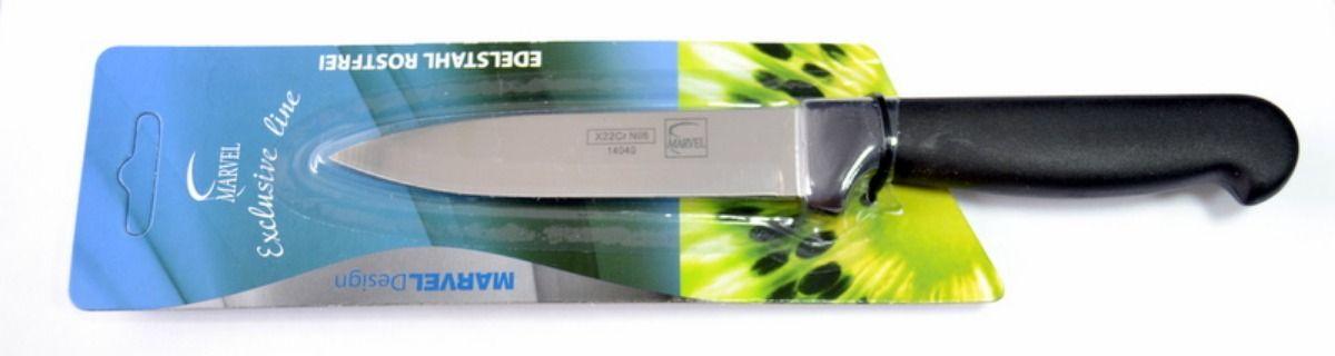 Нож кухонный Marvel Econom series, цвет: серый, длина лезвия 10 см. 1404014040