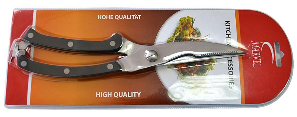 Ножницы для птицы Marvel, цвет: серый. 2409224092