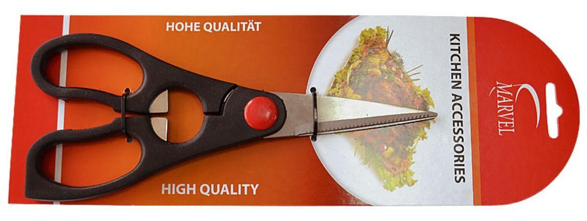 Ножницы кухонные Marvel, цвет: серый, длина 20 см24115