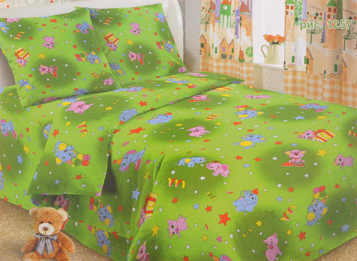 Комплект детского постельного белья Roko, 1,5-спальный, наволочки 70х70, цвет: зеленый202Комплект детского постельного белья Roko, выполненный из бязи (100% хлопка), состоит из пододеяльника, простыни и двух наволочек. Постельное белье оформлено красочным детским рисунком. Бязь - хлопчатобумажная плотная ткань полотняного переплетения. Отличается прочностью и стойкостью к многочисленным стиркам. Бязь считается одной из наиболее подходящих тканей, для производства постельного белья и пользуется в России большим спросом. Приобретая комплект постельного белья Rokо, вы можете быть уверенны в том, что покупка доставит вам и вашим близким удовольствие и подарит максимальный комфорт.