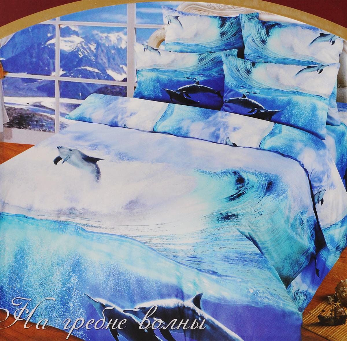 Комплект белья Арт Постель На гребне волны, 2-спальный, наволочки 70х70, 50х70756Комплект постельного белья Арт Постель На гребне волны, выполненный из сатина (100% хлопка), создан для комфорта и роскоши. Комплект состоит из пододеяльника, простыни и 4 наволочек и оформлен оригинальным рисунком. Сатин - хлопчатобумажная ткань полотняного переплетения, одна из самых красивых, прочных и приятных телу тканей, изготовленных из натурального волокна. Благодаря своей шелковистости и блеску сатин называют хлопковым шелком. Приобретая комплект постельного белья Арт Постель На гребне волны, вы можете быть уверенны в том, что покупка доставит вам и вашим близким удовольствие и подарит максимальный комфорт.
