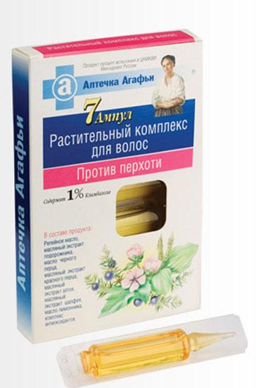 Аптечка Агафьи Комплекс растительный для волос против перхоти, 7 ампул х 5 мл071-5-3631Масляный растительный комплекс в ампулах для волос против перхоти оказывает усиленное антисеборейное действие. Каждая ампула содержит сбалансированные активные вещества: соевое масло, масляный экстракт алтея, масляный экстракт шалфея, масло можжевельника, масло семян тыквы, масляный экстракт подорожника, репейное масло, масло черного перца, масляный экстракт красного перца, масло лимонника, климбазол, комплекс антиоксидантов. Климбазол (Climbazole ) подавляет рост грибков, вызывающих образование перхоти, препятствует ее возникновению. Растительный комплекс рекомендуется для профилактики себорейного дерматита кожи головы. Продукт прошел лабораторные испытания в ЦНИКВИ Минздрава России.