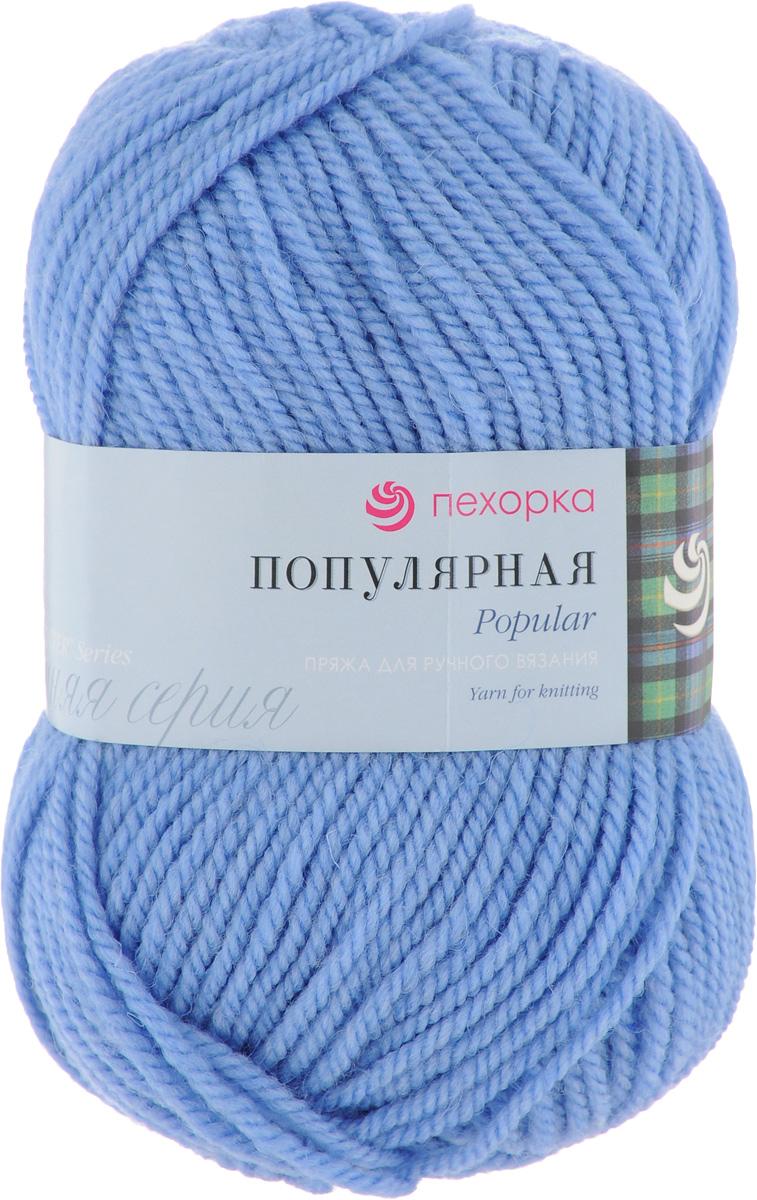 Пряжа для вязания Пехорка Популярная, цвет: голубая пролеска (520), 133 м, 100 г, 10 шт360031_520_520-Голубая пролескаПряжа для вязания Пехорка Популярная изготовлена из 50% шерсти и 50% акрила. Эта полушерстяная классическая пряжа подходит для ручного вязания. Пряжа предназначена для толстых зимних свитеров, джемперов, шапок, шарфов. Импортная полутонкая шерсть придает изделию из нее следующие свойства: прочность, упругость, высокую износостойкость и теплоизоляционные качества. Благодаря шерсти в составе пряжи, изделия получаются очень теплыми, а процент акрила придает практичности, поэтому вещи из этой пряжи не деформируются после стирки и в процессе носки. Рекомендованы спицы № 6. Комплектация: 10 мотков. Состав: 50% шерсть, 45% акрил, 5% акрил высокообъемный.